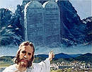 Основи православ'я. Закон Божий. Катехизм