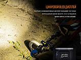 Велофара Fenix BC30R 2017, фото 8