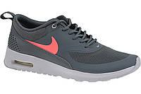 Nike Air Max Thea GS 814444-007