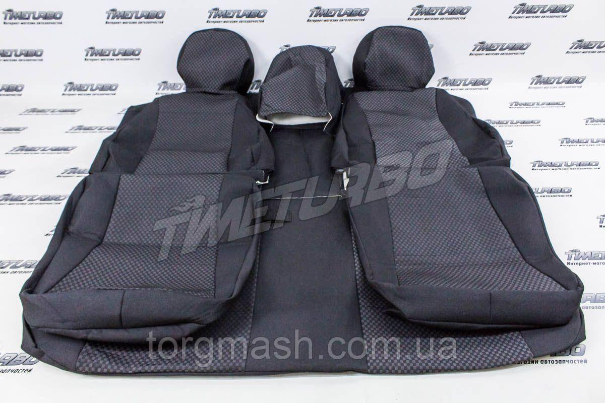 Обивка сидений заводская для  ВАЗ 2110-12 УЛЬТРА