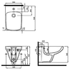 Биде подвесное Kolo Nova Pro M35103000, фото 3