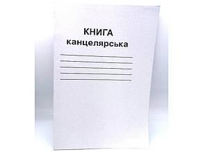 Зошит А4 48арк./лін./КВ-1/(10) /колір білий /газ. Бріск 001918