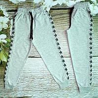 Спортивные брюки детские на 5-8 лет (004461) 6 лет