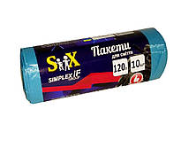 """Пакети для сміття ТМ """"Simplex"""" Super Power 120л. (10шт.) 25 мкм 30 шт./ящ."""