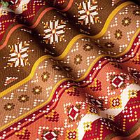 Декоративная ткань с узором бежевого коричневого и красного цвета с тефлоном 82636v3, фото 1