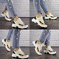 Женские бежевые кроссовки Bailey 1576 Эко-кожа  Размер 37 - 23 см по стельке, обувь женская