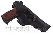 Кобура поясная АПС (автоматический пистолет Стечкина) не формованная с клипсой (кожа, чёрная)