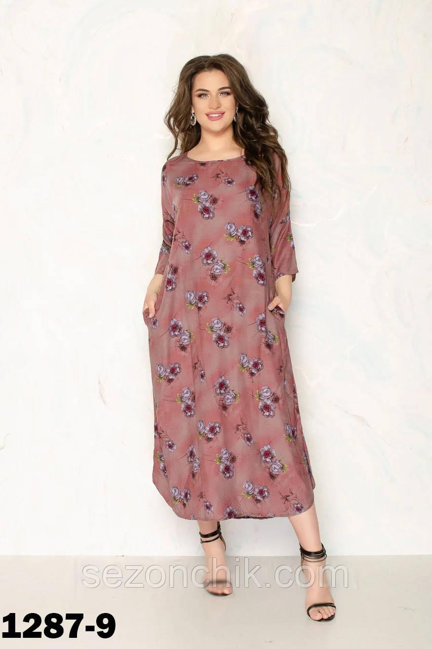 Удлинённое женское летнее платье легкое