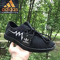 Кроссовки мужские Adidas Zigzag.