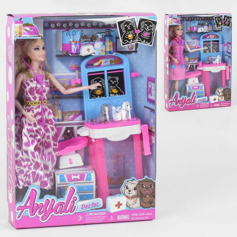 Кукла 311-3 (60/2) «Ветеринар» 2 вида, 2 питомца, стойка, аксессуары, в коробке