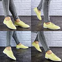 Женские желтые туфли Lippy 1772 Эко-кожа  Размер 38 - 24 см по стельке, обувь женская