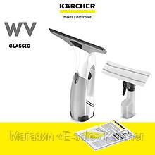 Пылесос для окон Karcher WV Classic Premium