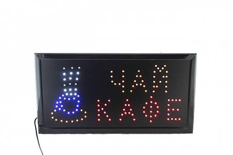 Вывеска ЧАЙ - КАФЕ (LED, 48х25), фото 2