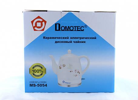 Чайник Domotec MS 5054 керамічний 1,5 L, фото 2