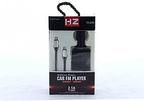 FM трансмітер MOD. H22 BT + дроти: MicroUSB, Lightning