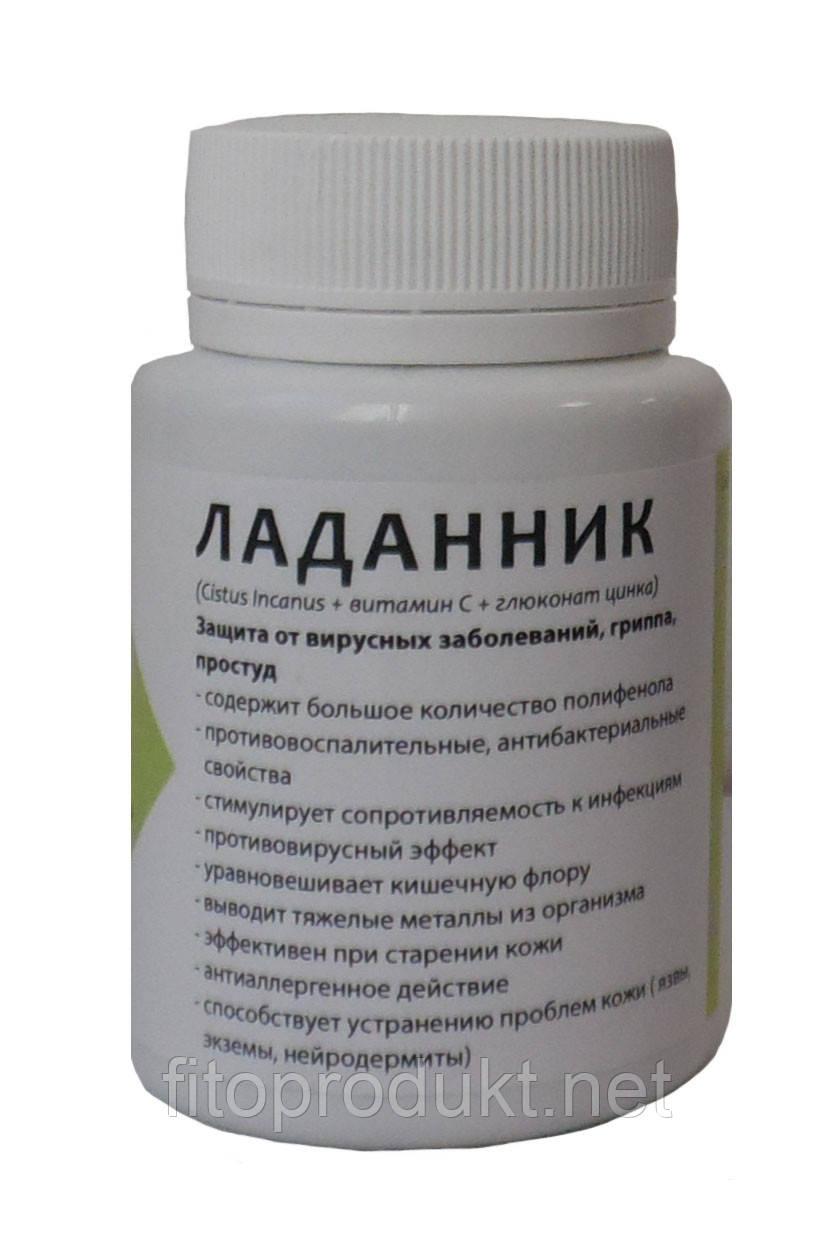 Ладанник защита от вирусных заболеваний, гриппа, простуд 60 капсул