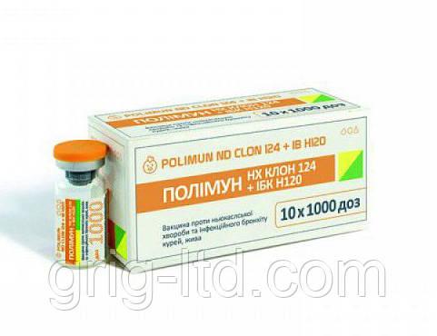 Вакцина проти хвороби Ньюкасла Polimun ND clon 124, 1000 доз