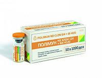 Вакцина против болезни Ньюкасла Polimun ND clon 124, 1000 доз