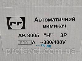 Вимикач автоматичний АВ 3005/3Н 630А