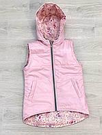 Жилет демисезонный, для девочки двухсторонний, на рост- 104, 110, 116,  розового цвета