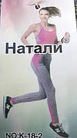 Жіночі модні спортивні стрейчеві
