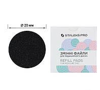 Staleks Pro Сменные файлы для педикюрного диска M 80 грит (50 шт)