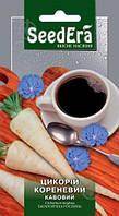 Семена Цикория Кофейный корневой 1 г, Seedera
