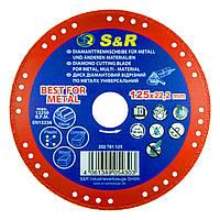 Алмазный диск по металлу S&R Meister BEST FOR METAL 125 мм (Red)