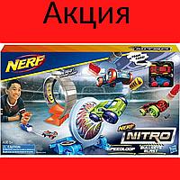 Трек Пистолет Детский игровой трек Трек с машинками и пистолетом Nerf