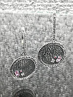 Срібні сережки Етніка 2 з кубічними цирконами