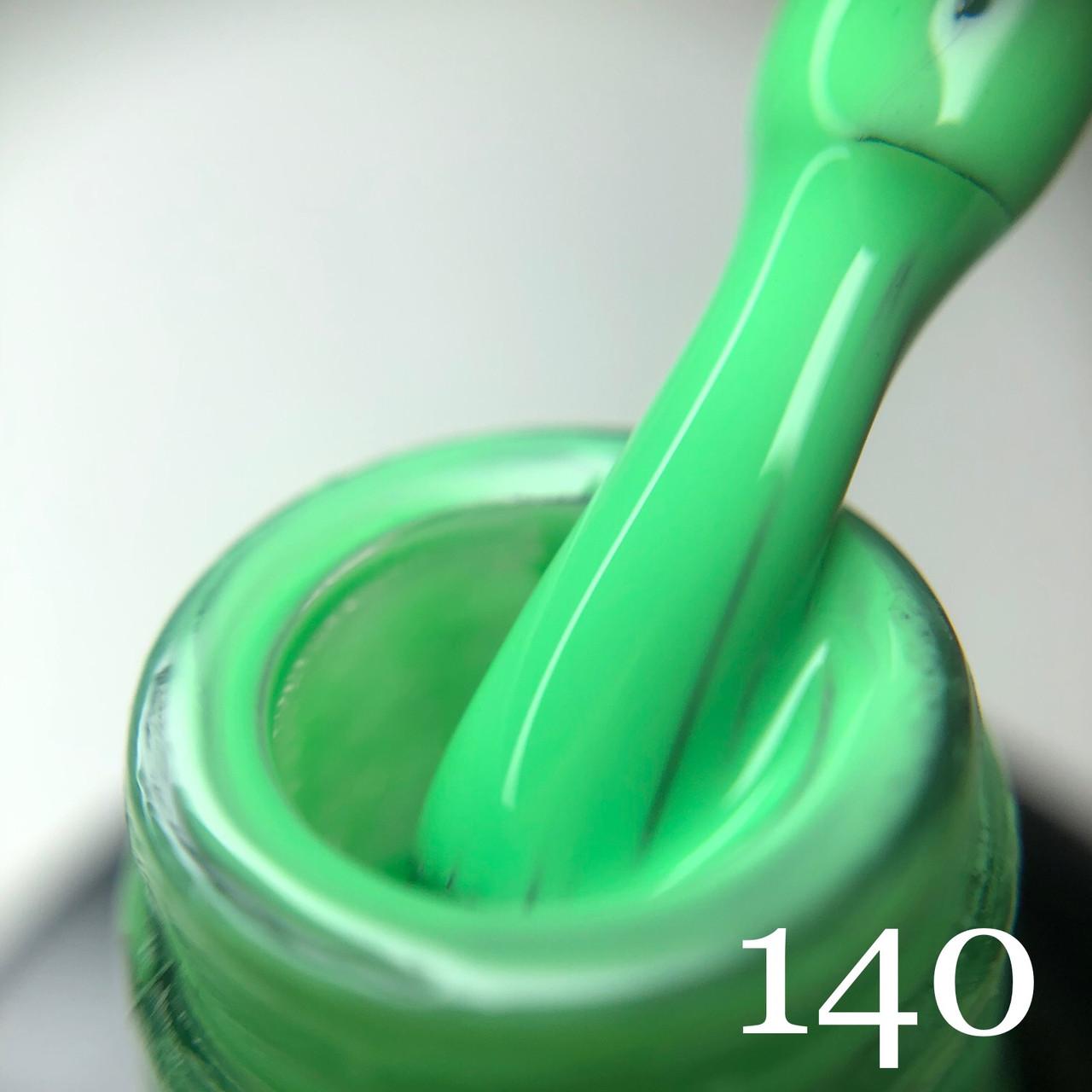Гель лак Calipso №140