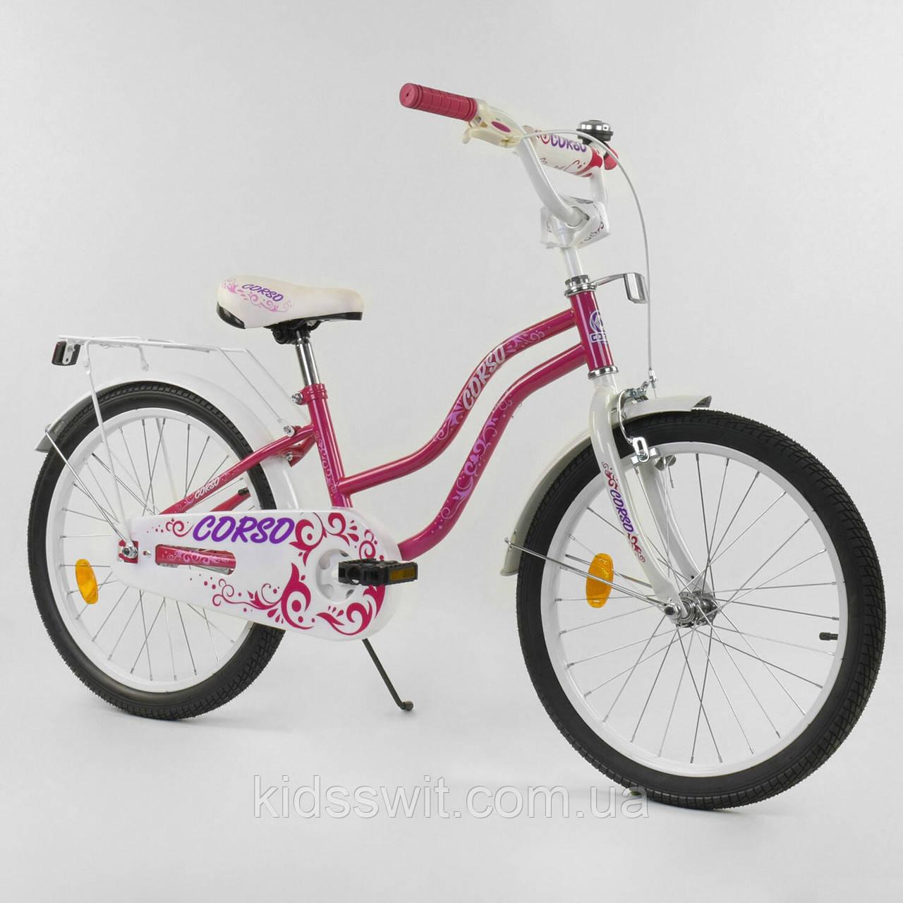 """Велосипед 20 дюймів 2-х колісний """"CORSO"""" рожевий, ручного гальма, дзвіночок, зібраний на75% Т-08209"""