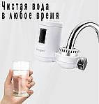 Фильтр для воды + 2 фильтра с годовым запасом сменных фильтров Adna Water CleanerW насадка на кран, фото 3
