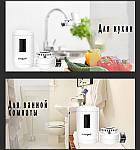 Фильтр для воды + 2 фильтра с годовым запасом сменных фильтров Adna Water CleanerW насадка на кран, фото 4