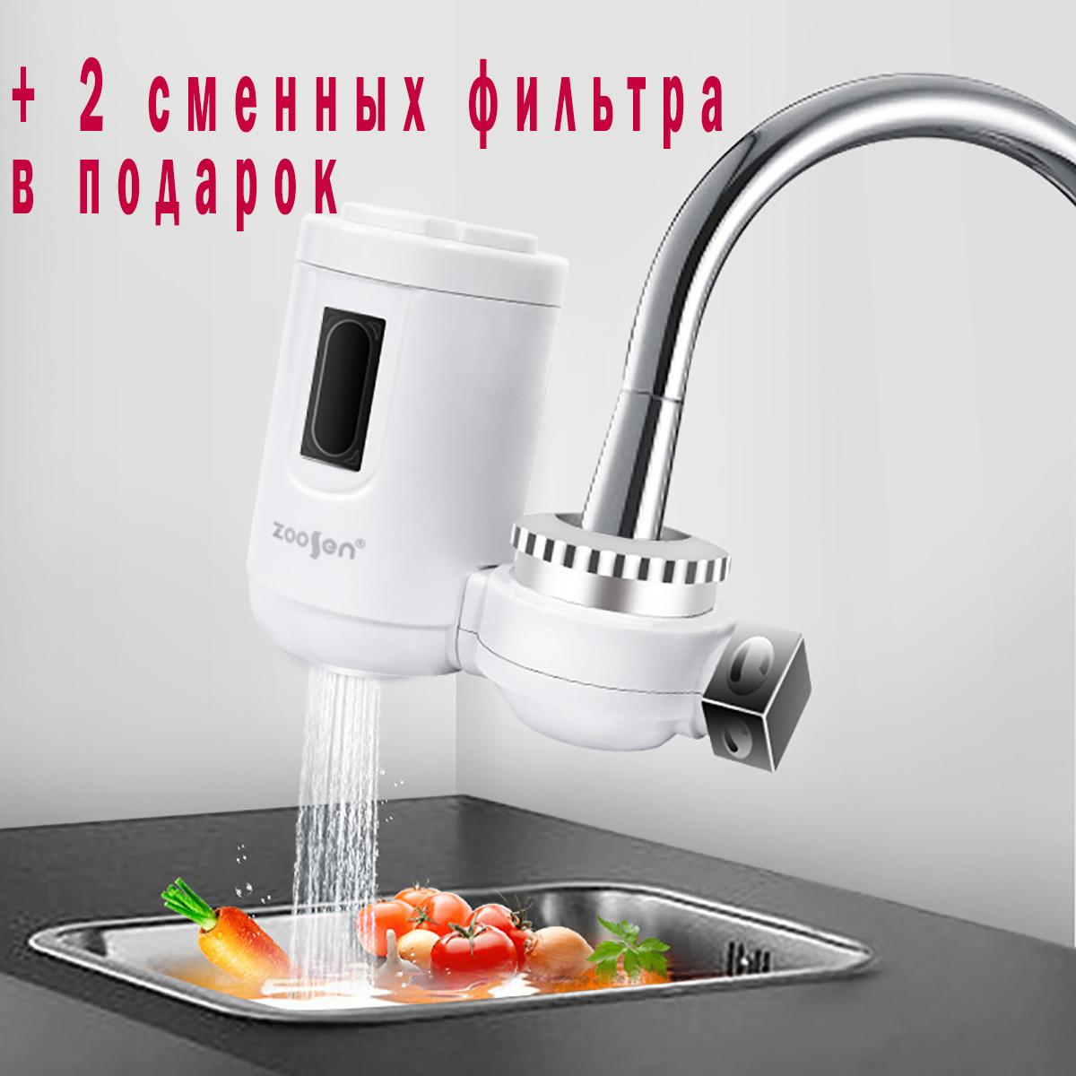 Фильтр для воды + 2 фильтра с годовым запасом сменных фильтров Adna Water CleanerW насадка на кран