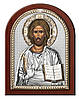 """Ікона срібна """"Господь Вседержитель"""" (15х20см) 84000.4 L. ORO"""