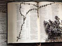Чотки срібна Святий Розарій (14.48 р), фото 1