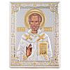 """Икона серебряная """"Святий Никалай Чудотворець"""" (12х16см) 85301 3LORO"""