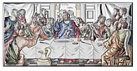 """Икона серебряная """"Тайная Вечеря"""" (15х9см)  81323.3XL.COL, фото 1"""