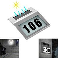 Светильник указатель номера дома фасадный с подсветкой на солнечной батарее SIlver + цифры