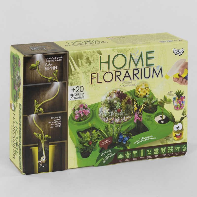 Набор для выращивания растений Home Florarium на украинском Данко Тойс SKL11-224293