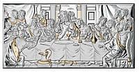 Икона серебряная Тайная Вечеря (65х32 см) 81323/8LORO, фото 1