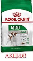 Акция! Сухой корм Royal Canin Mini Adult для собак, 8КГ +24пауча coat care в подарок!