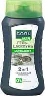 Cool men гель-шампунь 2в1 UltraMint 250 мл