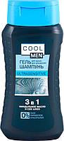 Cool men гель-шампунь 3в1 UltraSensitive 250 мл
