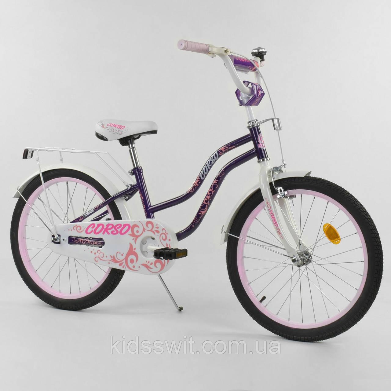 """Велосипед 20"""" дюймов 2-х колёсный """"CORSO"""" фиолетовый, ручной тормоз, звоночек, собранный на 75% Т-09310"""