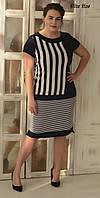 Привлекательное платье большого размера, батал  Размеры:  52 54 56 58 60 62