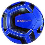 М'яч футбольний Nike Pitch Training SC3893-410 Size 5, фото 6