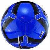 М'яч футбольний Nike Pitch Training SC3893-410 Size 5, фото 3