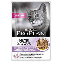 Purina Pro Plan Delicate - консервы Пурина Про План с индейкой для кошек, пауч